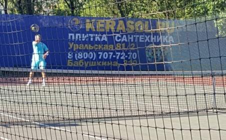 "Теннисный турнир ""Краснодар OPEN"""