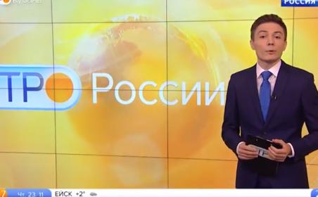Сюжет о салоне KERASOL в программе Утро Кубань на телеканале Россия 1