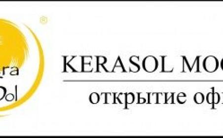 Открытие офиса в московском подразделении KERASOL