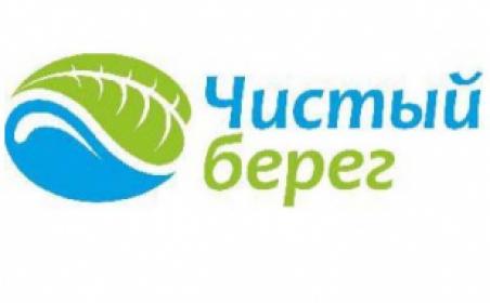 """Экологическая акция """"Чистый берег"""""""