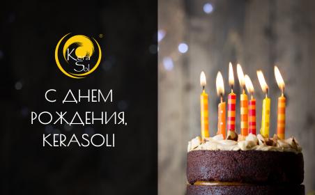 С днём рождения, Kerasol!