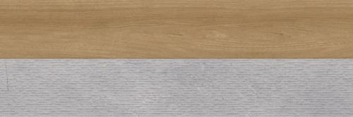 Керамическая плитка для стен Trend Fuerte Mix Ceniza Rectificado 25x75