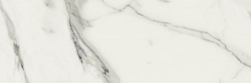 Керамическая плитка для стен Baldocer Patmos Rectificado 40x120
