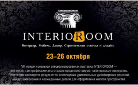 Итоги выставки INTERIOROOM