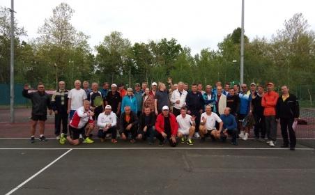 "Теннисный турнир ""Краснодар OPEN 2019"""