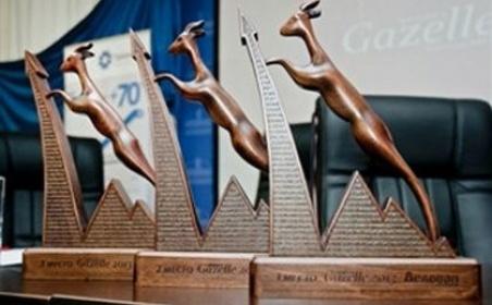 Компания KERASOL получила диплом премии Gazelle Бизнеса 2015