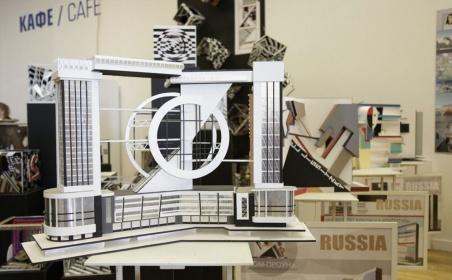 АРХ Москва Международная выставка архитектуры и дизайна