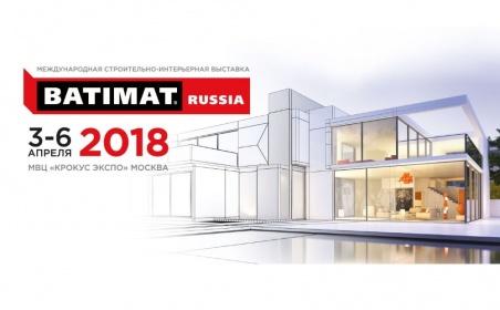 Международная строительно-интерьерная выставка BATIMAT RUSSIA 2018