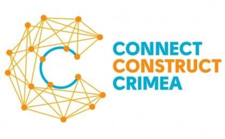 Международная строительная выставка «Connect Construct Crimea» 2017