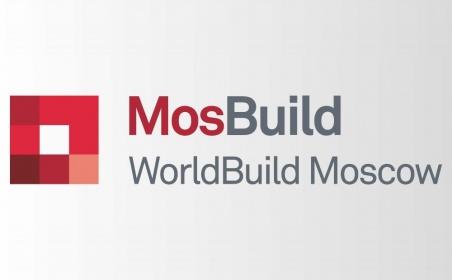 25-я Международная выставка строительных и отделочных материалов